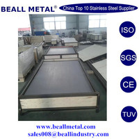 hot rolled aisi 314 heat resist stainless steel sheet