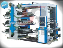 RS High Speed Six Colors Flexo Printing Machinery