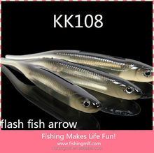 KK108 75mm New Coming Japanese Soft Plastic Fishing Lures