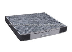 Hyundai Coupe and Elantra 1.6/1.8 Cabin Filter for 97133-2D000