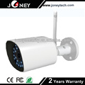 1.3MP Outdoor Low Light IP Camera with WiFi, PoE, TF-card storage Optional