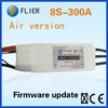 Flier 300A 8S ESC brushless speed control motor 8kw RC toy for airplanes
