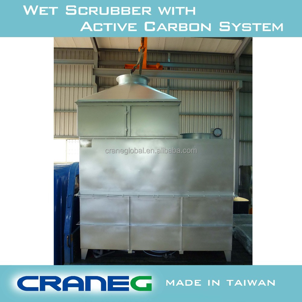 Eco friendly industrial water scrubber with active carbon air filter