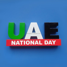 46th UAE 2017 national commemoration day metal souvenir high quality plaque stand decoration trophy
