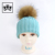 High Quality Unisex Children Winter Knitted Kids Top Fluffy Pompom Beanie Hat