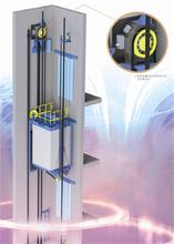 Good quality cheap brand of passenger elevator