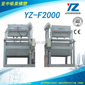 paper recycling/waste paper recycling machine price
