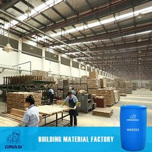 WB5055 the emulsion enhanced Wood products factory construction cost performance high waterproofing agent