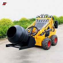 China Mini mobile hydraulic motor skid steer cement concrete mixers