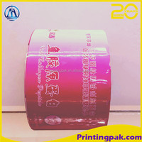 PET/CPE squeeze film alibaba china supplier