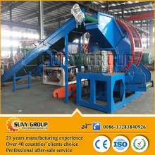 high output rubber tire recycling machine/truck car tires shredding factory
