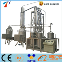 EOS automotive engine oil recycling machine, distillation technology,change black color to yellow diesel or base oil