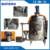SUS316L 1000L-2000L lotion,homogenerous agitated pumping tank