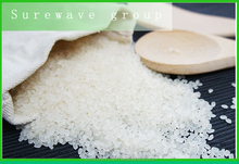 Medium Grain White Rice chinese rice BDH rice