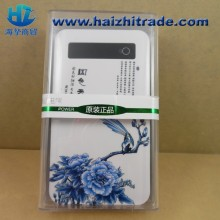 6800mah blue and white porcelain power bank six different pictures for choose power bank
