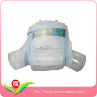 Premium Quality New Design Cloth Nappies Disposable Baby Diapers Breathable And Ultra Comfort Diaper In China