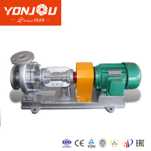 Thermal Oil Pump, API Centrifugal Asphalt Heating Hot Oil Pump