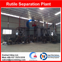 rutile concentration equipment electrostatic separator from JXSC