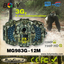 new products 2015 hidden night vision hunting scouting trail surveillance camera