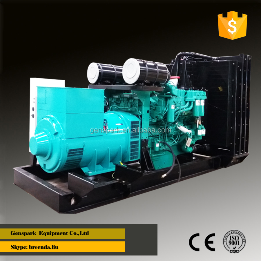OME Prices 415V 3 phase power Engine KTA38 Diesel Generator 1MW