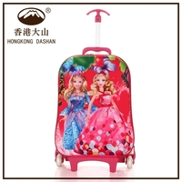 ALJ0501 HK DA SHAN Kids Cartoon Character Luggage School Bag with Wheels