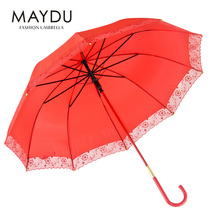 Chinese supplier Fashion Lace wedding umbrella 23inch windproof lady fashion straight umbrella