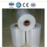 jumbo roll medical blister packaging film/suitable for ETO sterilization