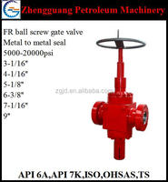 gate valve drawing
