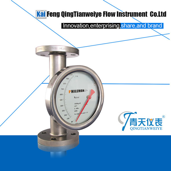 High quality Positive Displacement Flow Meter (Rotary Vane Flow Meter) with high accuracy CE/ISO approved