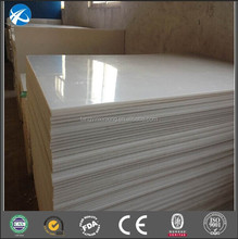 10-300mm thickness hdpe/uhmwpe sheet/board