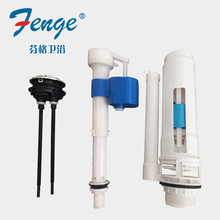 Fenge sanitary toilet tank float fuel Tank Shut Off fill valve