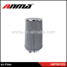 Universal air compressor intake filter