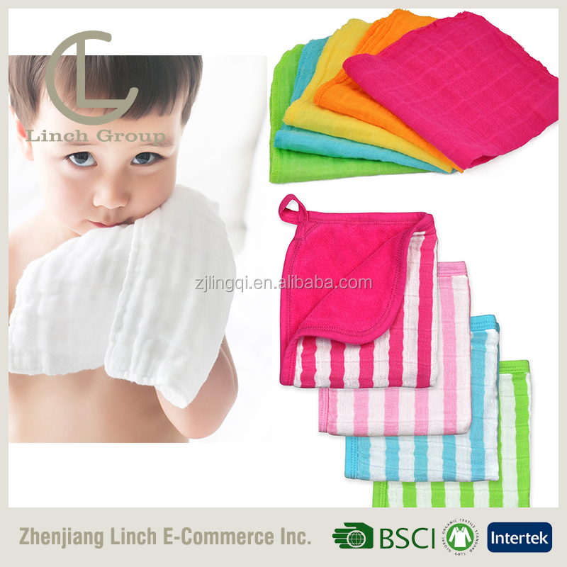 LC TMW-120 100% cotton 2 layers baby face cloth