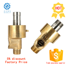 32A water rotating connector/rotary joint/rotary union for machine tools