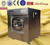 New design electric national washer e xtractor machine