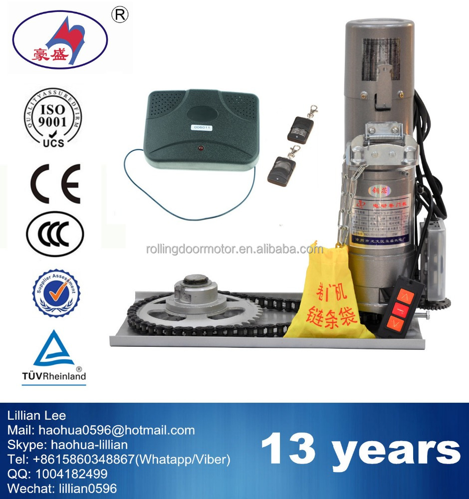 Ac rolling shutter motor rolling door motor break against for Rolling shutter motor price