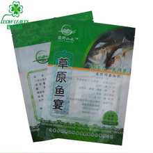 3 Sides Heat Sealed Frozen Fish Ball Packaging Bag /custom polyester film compound membrane bag for dumpling