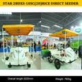 HIGH QUALITY STAR 2BDXZ-10SC(20) RICE DIRECT SEEDER FOR SALE