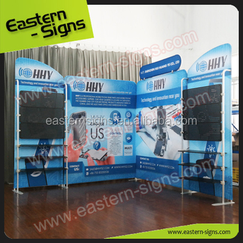 Portable trade show display exhibition booth