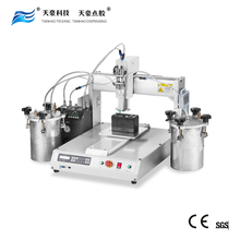 Welcome all of the clients from abroad to cooperation, TH-2004D-AB two component mix dispensing, robotic deposition device