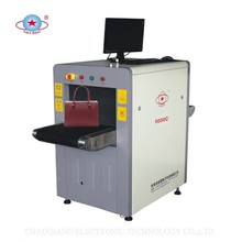 CQ-5030 x-ray baggage scanner/xray luggage bags screening machine/parcel scanner