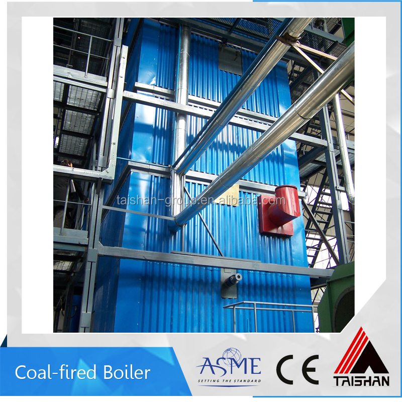 China Small MOQ Central Heat DHL Boiler Machine Manufacturer
