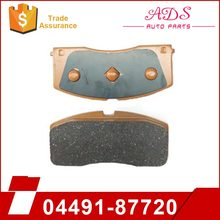 04491-87720 Alibaba China brake pads factory cost wholesale top quality auto spare parts online for Geely Daihatsu cars