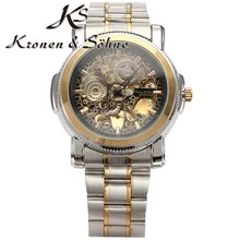 KS Royal Carving Steampunk Skeleton Automatic Mechanical Watch