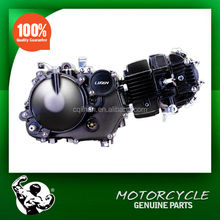 Good quality Lifan single cylinder 150cc horizontal motorcycle engine
