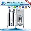 Guangdong manufacturer Hydecanme membrane distillation water filtration unit