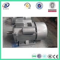yc series capacitor start induction motor single phase 2800 rpm motor electric motor 7.5kw