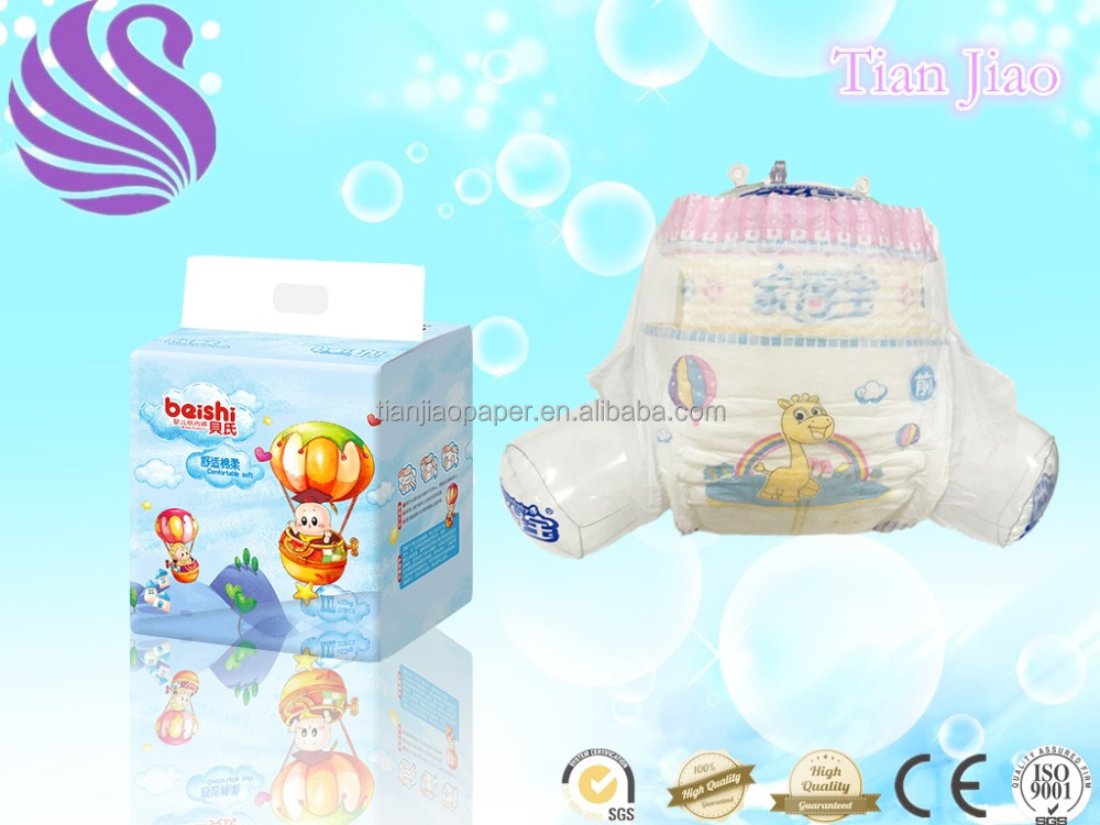Create your own OEM name brand diaper honey soft disposable baby nappy diaper Malaysia