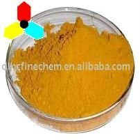 BASIC YELLOW 2 (AURAMINE O, BASIC AURAMINE O)