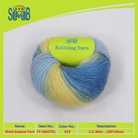 shanghai smb laine manufacturer pure wool iceland knitting yarn made in China hand knitting wool yarn in low price